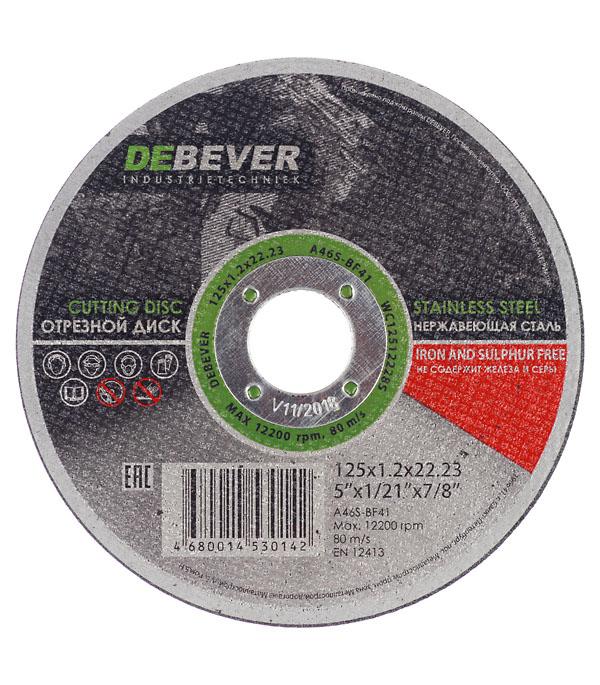 Круг отрезной по нержавеющей стали  125х22х1,2 DEBEVER круг отрезной hammer flex 115 x 1 2 x 22 по металлу и нержавеющей стали 25шт