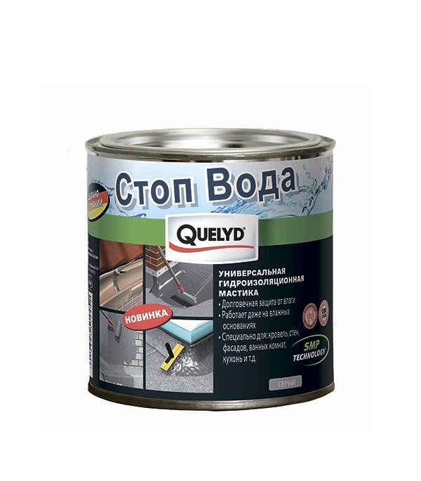 Гидроизоляция универсальная Quelyd Стоп Вода 1 кг