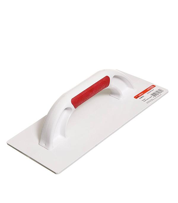 Терка пластиковая 270х130 мм гладкая с эргономичной ручкой Corte  шлифовальная терка рашпиль corte 0344