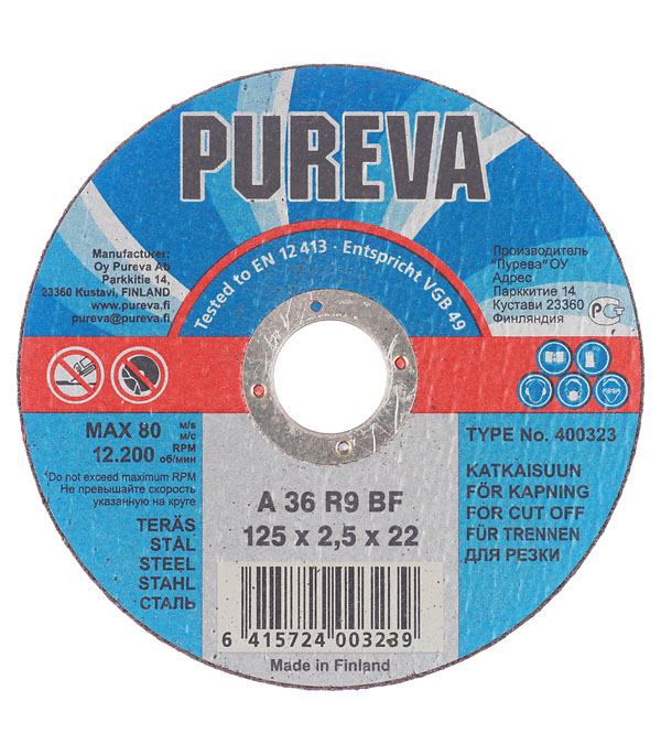 Круг отрезной по металлу PUREVA Профи 125х22х2.5 мм круг отрезной hammer 125 x 1 0 x 22 по металлу и нерж стали коробка 400шт