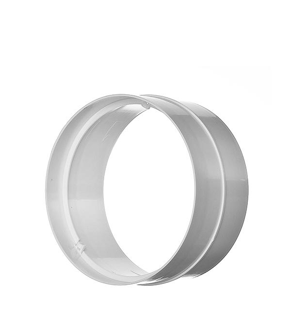 Соединитель для круглых воздуховодов пластиковый d160 мм