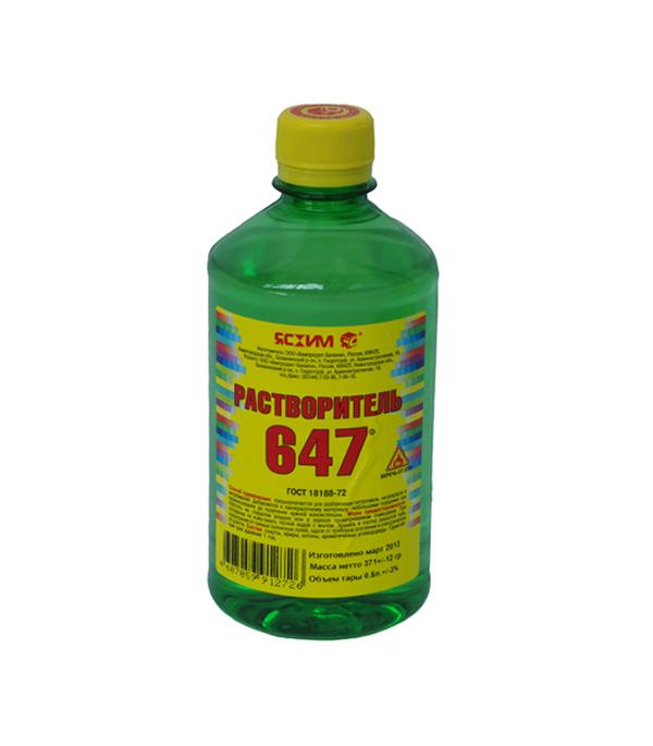 Растворитель Ясхим 647 0.5 л растворитель марки р 4 иркутск
