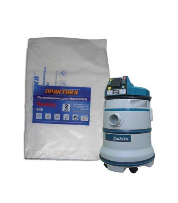 Мешки для пылесоса ПРАКТИКА для Makita 440 (2 шт) мешки пылесборники для пылесоса hitachi wde 3600 практика стандарт
