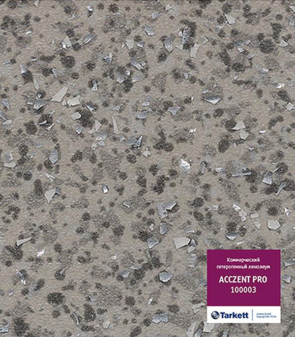 Линолеум коммерческий 2.5 м Tarkett Acczent Pro 100003 tarkett acczent mineral в москве цена 340р