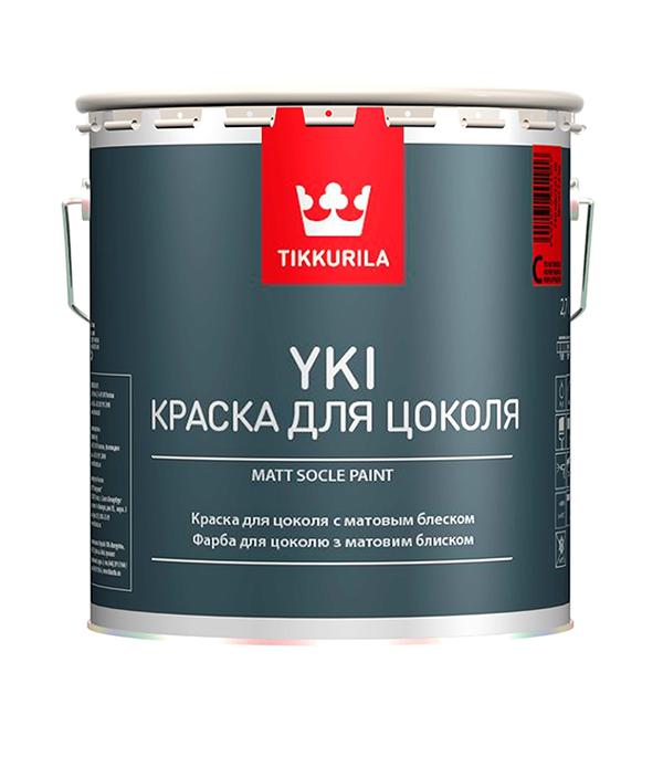 Краска в/д для цоколя Tikkurila Yki основа С матовая 2.7 л краска д цоколя и фасадов yki а 9л