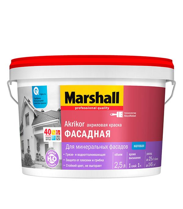 Краска в/д фасадная Akrikor основа BW матовая Marshall 2,5 л