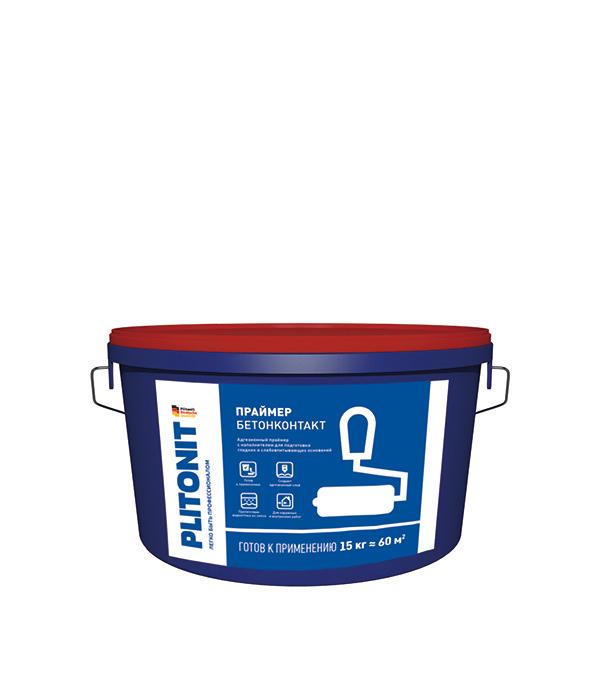 Бетонконтакт PLITONIT 15 кг ровнитель для пола plitonit юниверсал самовыравнивающийся 20 кг