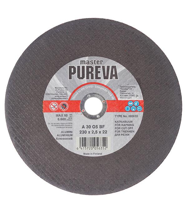 Круг отрезной по алюминию 230х22х2.5мм PUREVA