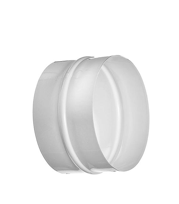 Соединитель для круглых воздуховодов с обратным клапаном пластиковый d160 мм