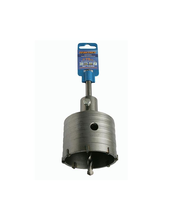 Коронка по бетону 75 мм SDS- рlus (адаптор+сверло) Стандарт