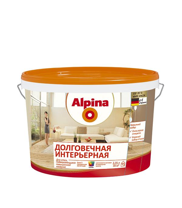 Краска в/д долговечная интерьерная белая Аlpina База 3 2,35 л
