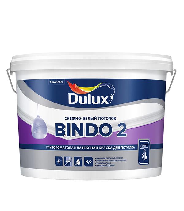 Краска в/д для потолка Dulux Bindo 2 10 л краска в д ослепительно белая dulux 10 л