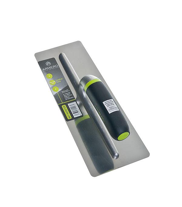Гладилка плоская Armero 280х120 мм пневмопистолет для нанесения цементных растворов хопр в одессе