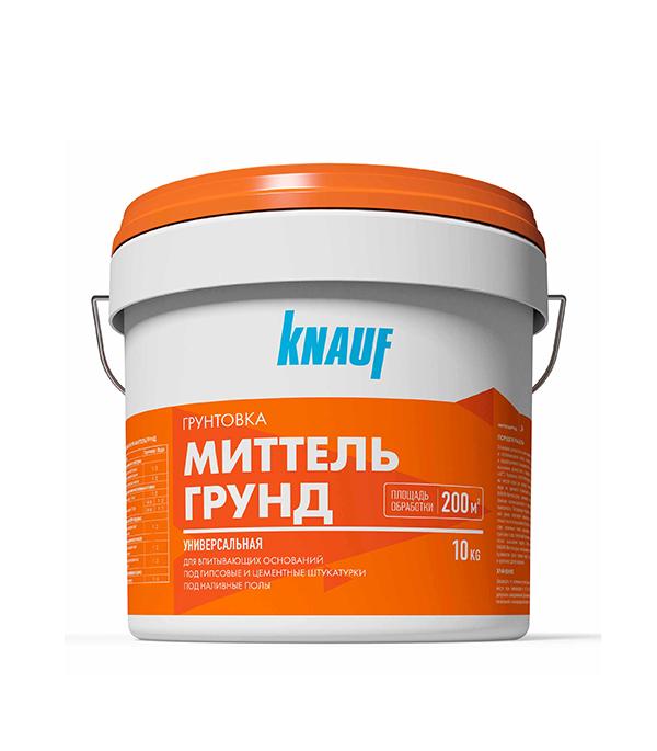 Грунт для впитывающих оснований Миттельгрунд концентрат Кнауф 10 кг клей монтажный knauf перлфикс 30кг