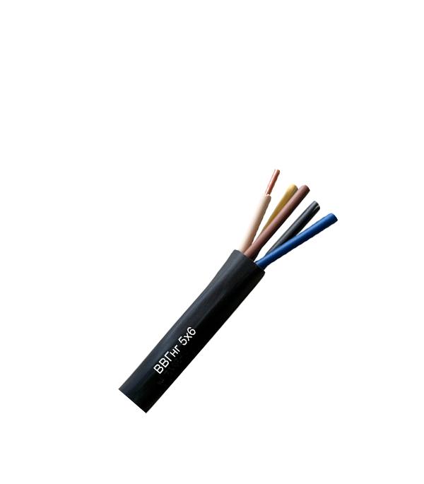 купить кабель вббшв 3х2.5