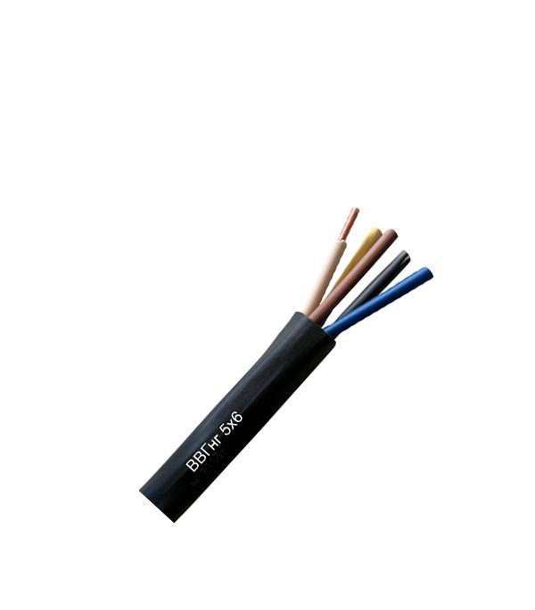 Кабель ВВГнг 5х6 кабель ввгнг ls 5х6