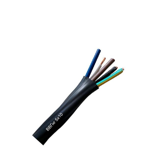 кабель мгтфэ 0.07