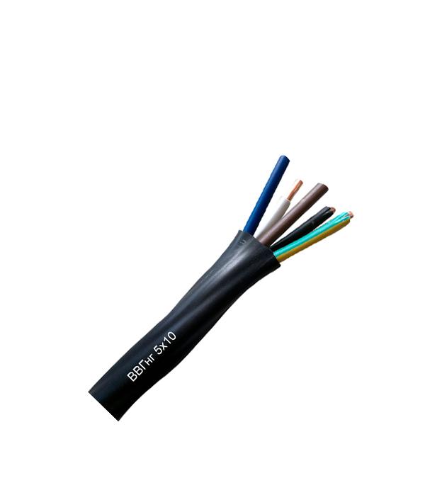 Кабель ВВГнг 5х10  кабель ввгнг ls 5х10 100 м