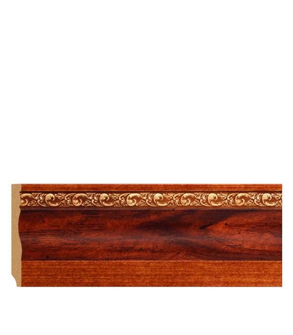 Молдинг с к/к 95х12х2400 мм Decomaster красное дерево плинтус напольный decomaster античное золото цвет 552 95х12х2400 мм 153 552