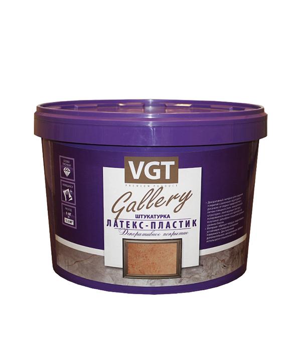 Штукатурка декоративная VGT Латекс-пластик 16 кг восковый состав защитный vgt по венецианской штукатурке 0 9 кг