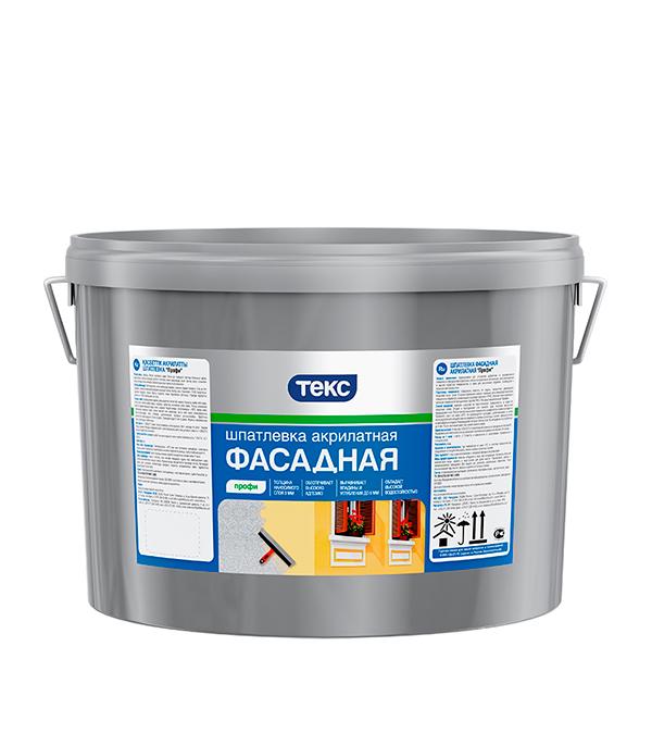 Шпатлевка фасадная акрилатная профи Текс 16 кг