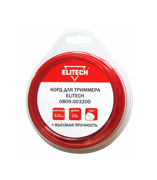 Леска (корд) 3,0 мм х 15 м, сечение-круг, цвет-красный, Elitech леска для триммера oregon 99152е старлайн 2 мм х 15 м