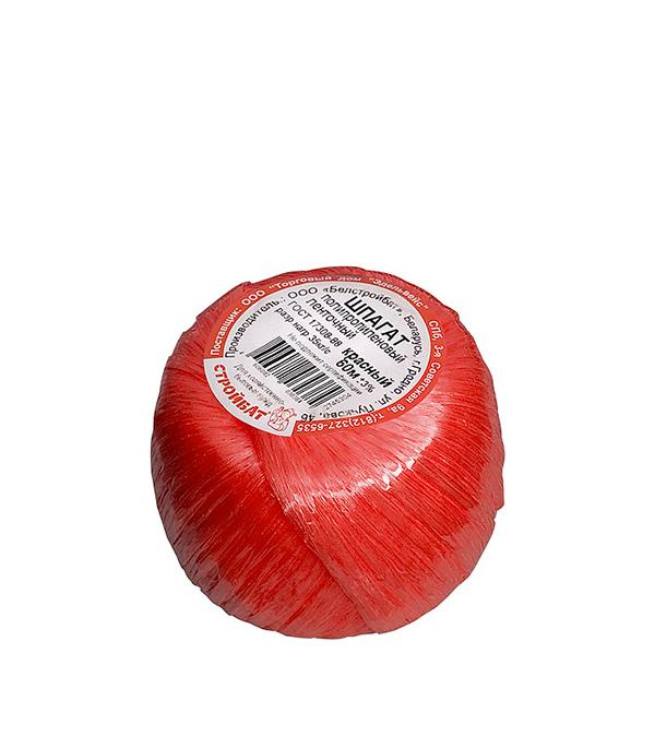 Шпагат полипропиленовый Белстройбат лента 1200 текс красный 60 м шпагат хозяйственно бытовой оранжевый слоник шпагат джутовый 1100текс 100м