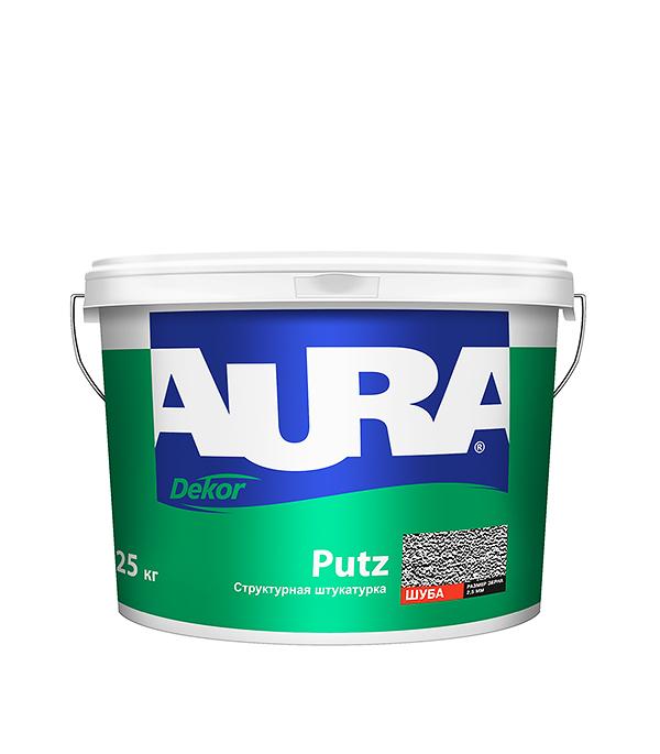 Структурная штукатурка Aura Putz шуба фракция 2.5 мм 25 кг