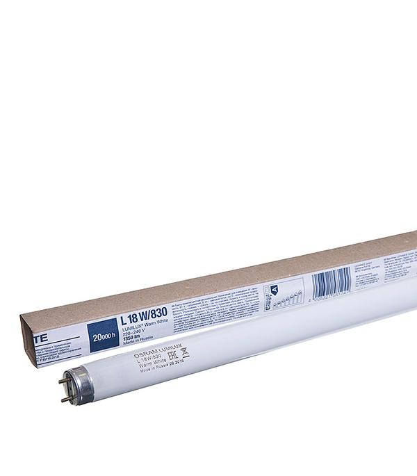 Лампа люминесцентная 18W/830 (теплый свет), d26 (Т8), G13, 590 мм, Osram, Lumilux