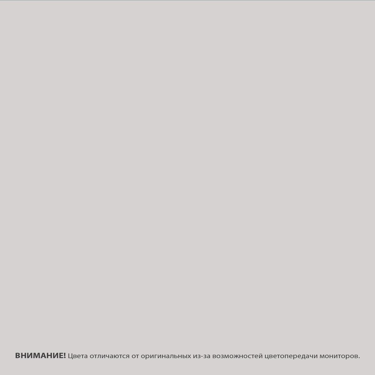 Затирка Киилто №43 светло-серый 3 кг