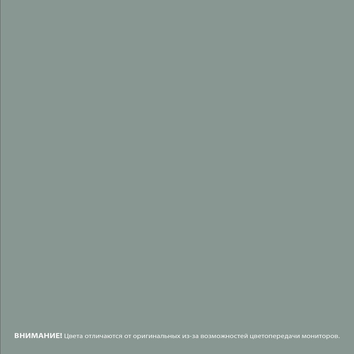Затирка Киилто №64 серо-зеленый 3 кг