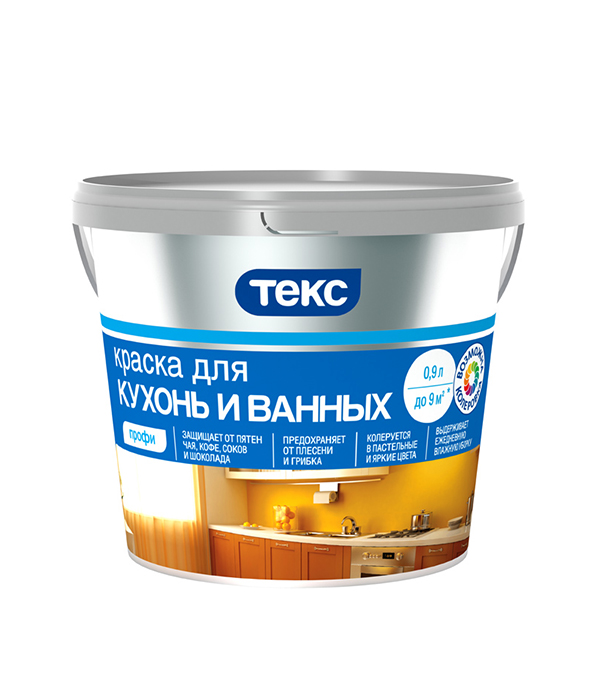 Краска в/д для ванных комнат и кухонь Текс Профи основа А 0.9 л