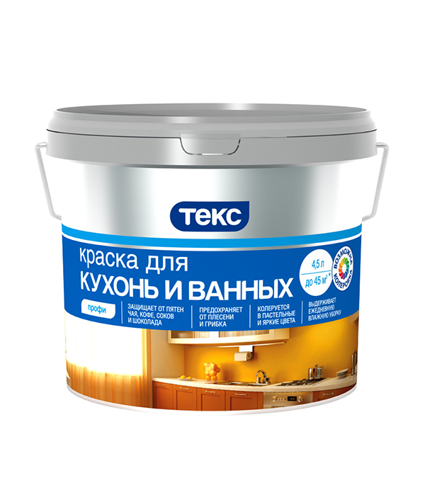 Краска в/д для ванных комнат и кухонь Текс Профи основа А 4.5 л