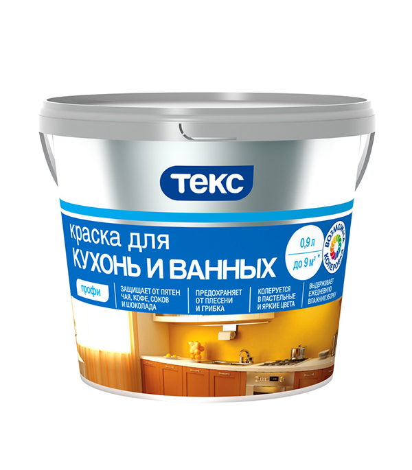 Краска в/д для ванных комнат и кухонь Текс Профи основа D 0.9 л