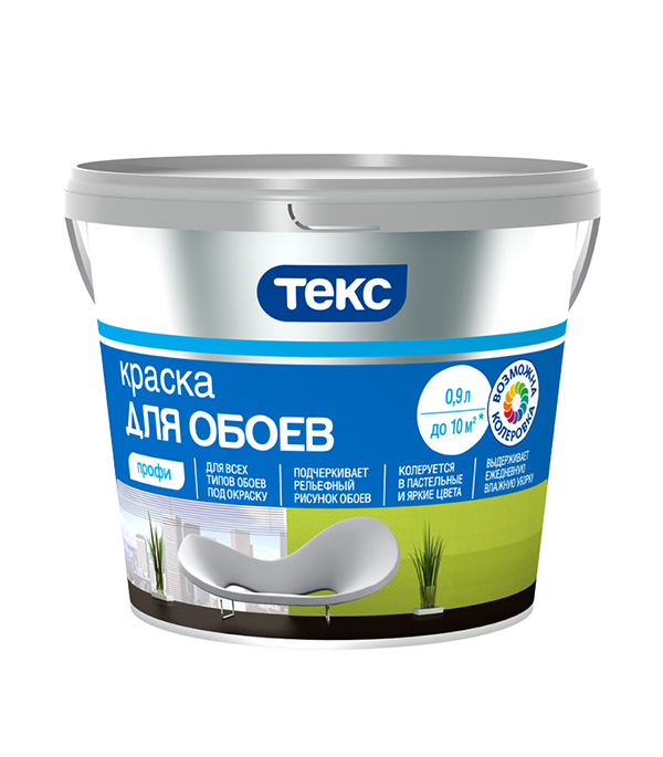 Краска в/д для обоев  профи основа D Текс 0.9 л