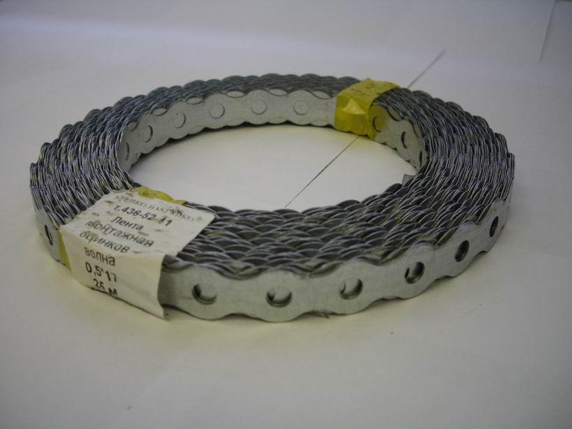 Лента крепежная (перфорированная) ЛВП 17х0,5 мм (25 м)