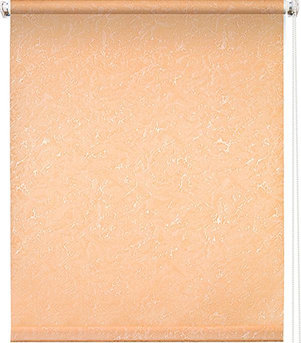Штора рулонная 0,60х1,75 м Фрост персик штора рулонная фрост 90х175см персик