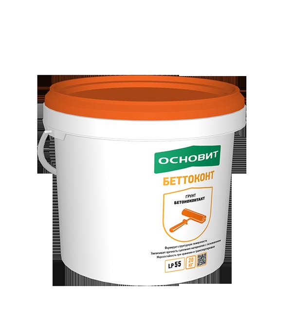 Бетоноконтакт Основит LP55 20 кг  бетоноконтакт основит lp55 20 кг