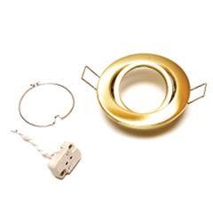 Светильник встраиваемый круглый поворотный золото 1х50W (MR16,12В), IP20, 113AA