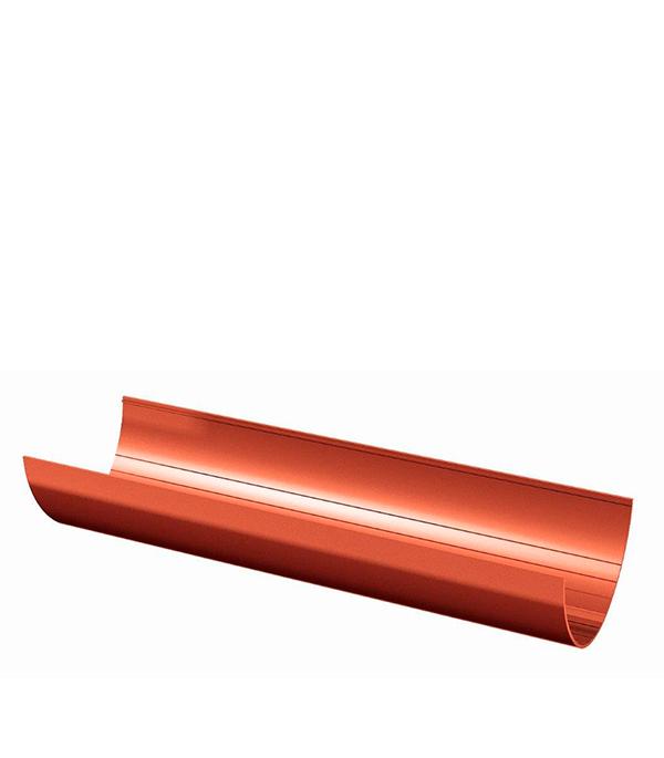 Желоб водосточный пластиковый  1,5м красный Технониколь