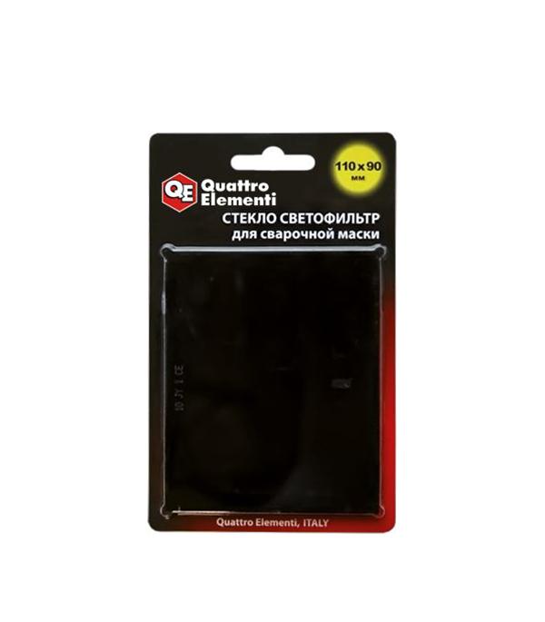 все цены на Стекло-светофильтр для сварочной маски Quattro Elementi Din 11 110х90 мм онлайн