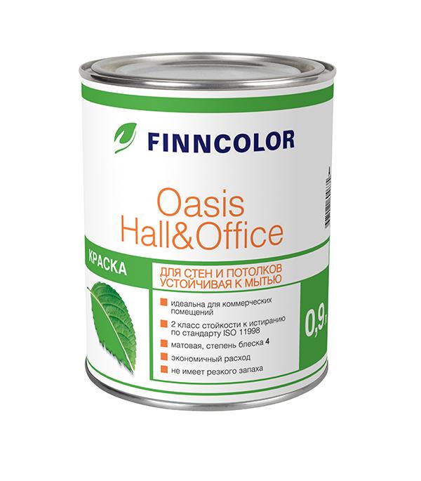 Краска в/д Finncolor Oasis Hall&Office 4 основа А матовая 0.9 л краска в д finncolor oasis hall
