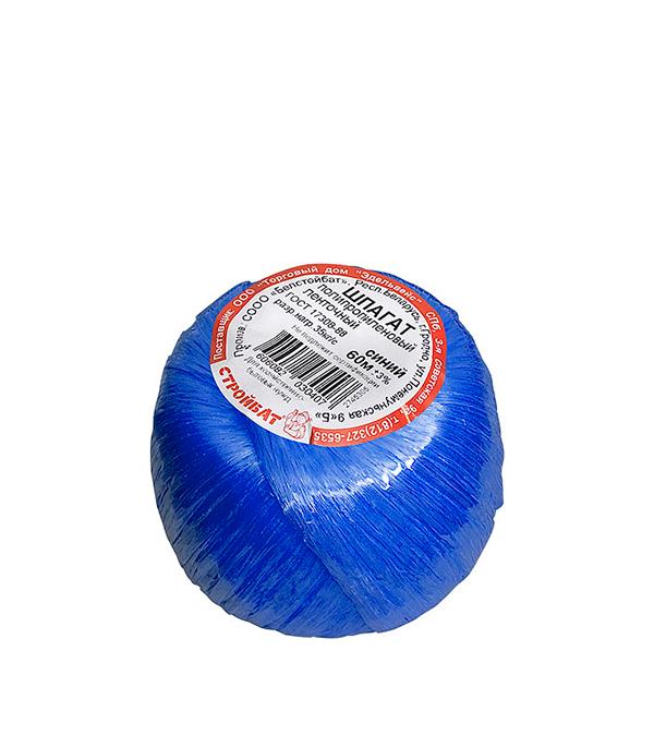 Шпагат полипропиленовый Белстройбат лента 1200 текс синий 60 м шпагат хозяйственно бытовой оранжевый слоник шпагат джутовый 1100текс 100м