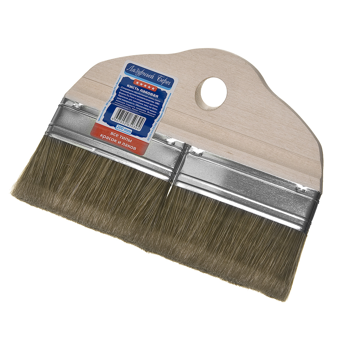 Кисть плоская 200 мм смешанная щетина деревянная ручка (для лака) Лазурный берег Стандарт