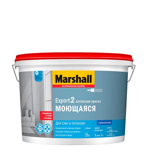 Краска в/д Export 2 основа BW глубокоматовая Marshall 9 л