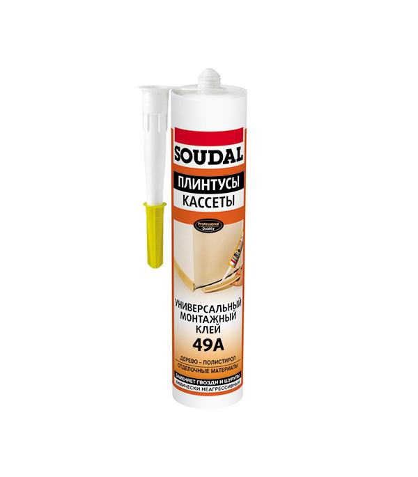 Жидкие гвозди Soudal каучуковый 300 мл  цена и фото