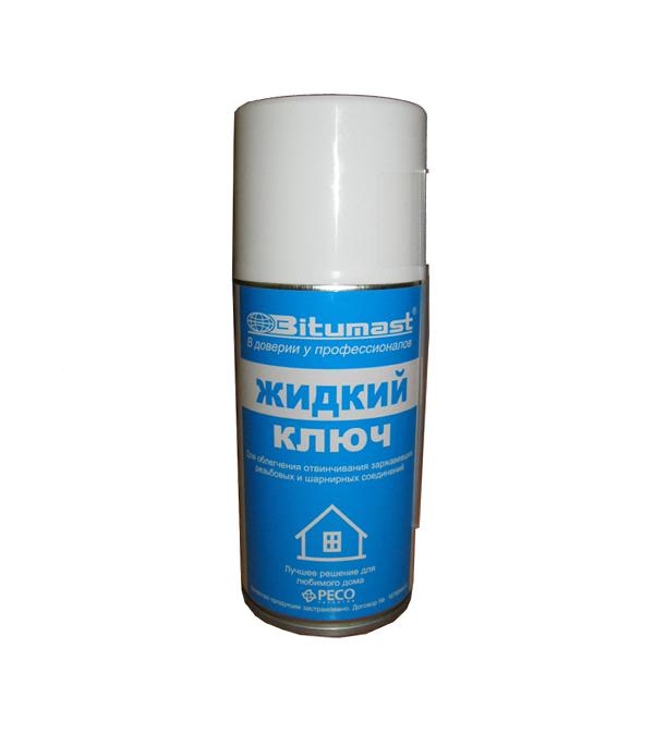 Жидкий ключ Bitumast, аэрозоль, 210 мл