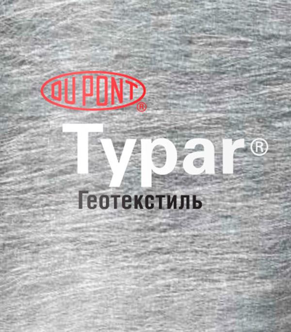Геотекстиль   Тайпар SF20 (1040 кв.м.)