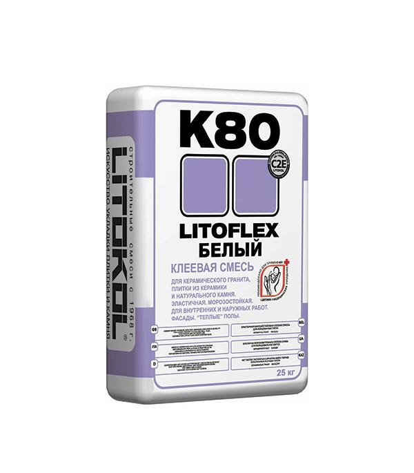 Литофлекс K80 (белая клеевая смесь для плитки и керамогранита), 25кг
