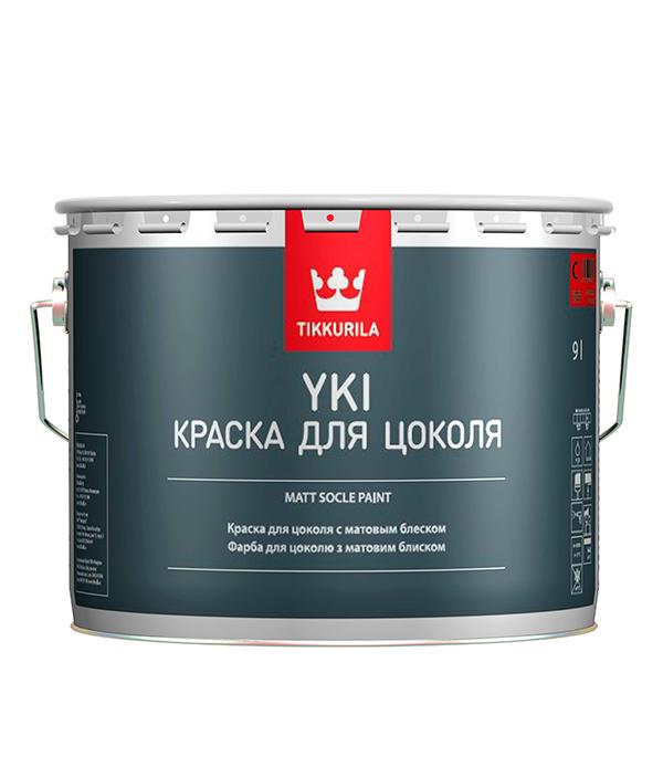 Краска в/д для цоколя Tikkurila Yki основа С матовая 9 л краска д цоколя и фасадов yki а 9л